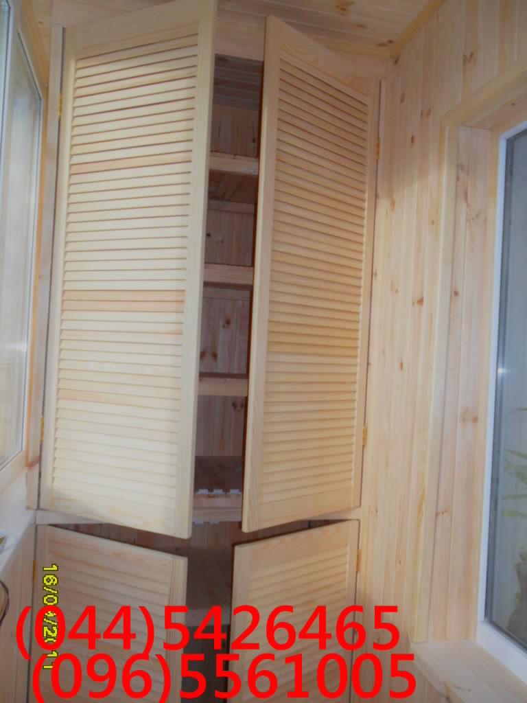 Двери шкафов балконные. - галерея работ совмещение - каталог.