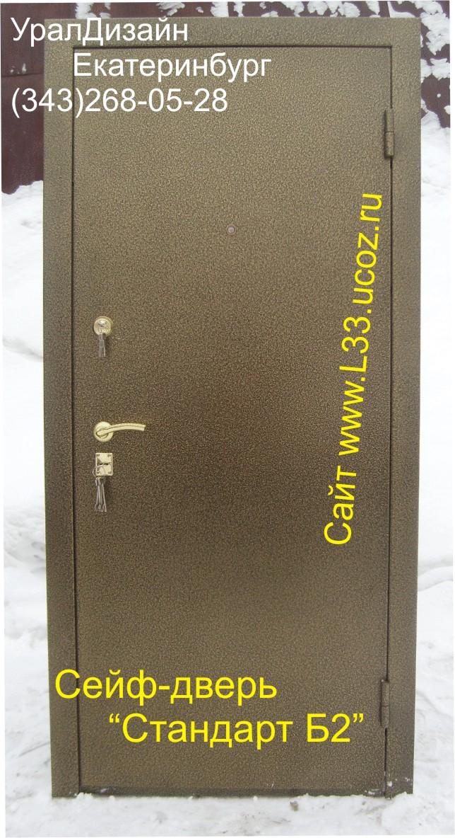 сейф двери железные