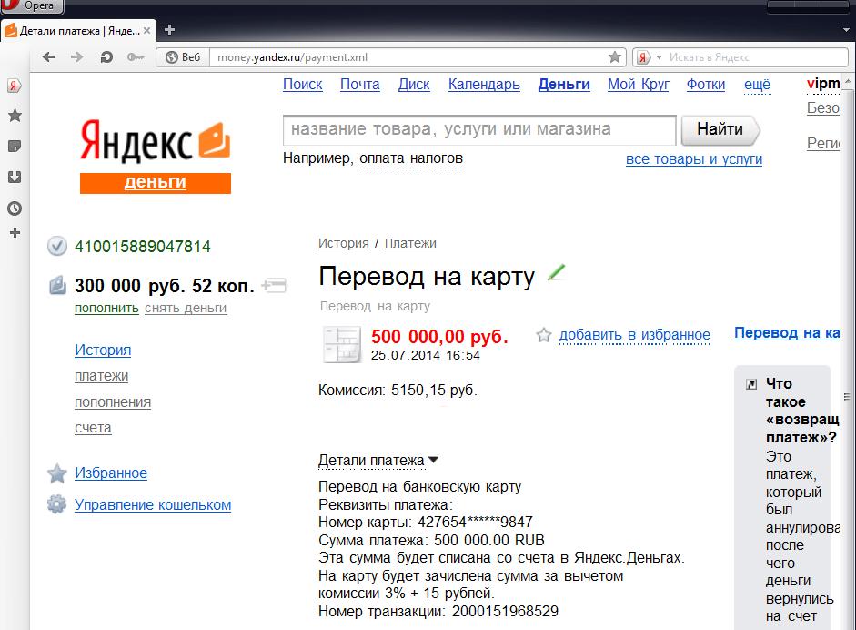 aziatsko-tihookeanskiy-bank-kreditnaya-karta