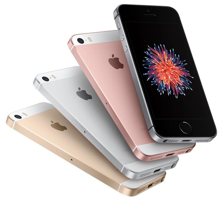 Iphone SE. Новый