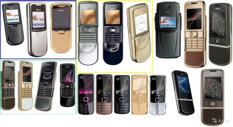 Мобильные телефоны по самым выгодным ценам от интернет-магазина Mobilniks