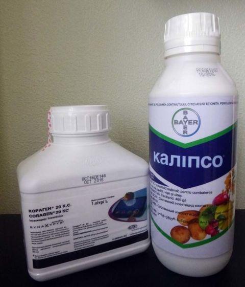 Продам фунгициды гербициды инсектициды Престиж Импакт Актара АльтоСупер и другие