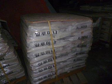 Продаем оксид алюминия Al2O3 - 99.89 по низкой цене