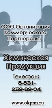 Карбамид Марка А