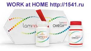 Ламинин в Украине. Отзывы Бывших больных о ламинине, как пить ламинин
