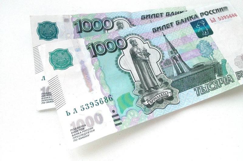 Деньги в кредит сегодня, без предоплат.