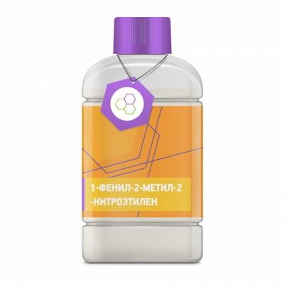1-фенил-2-метил-2-нитроэтилен раствор 14