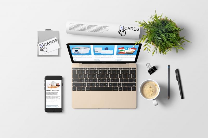 Создание сайтов, интернет-магазинов под ключ