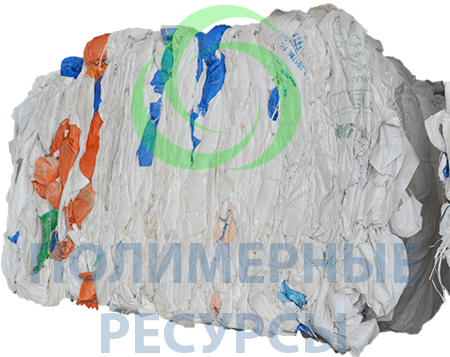Продажа Полимеров  Продажа Вторсырья  Переработка отходов