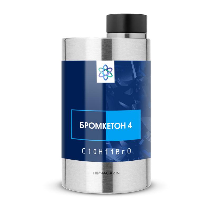 Бромкетон 4 р-р в бензоле 9