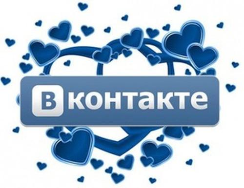 Все про социальную сеть ВКонтакте