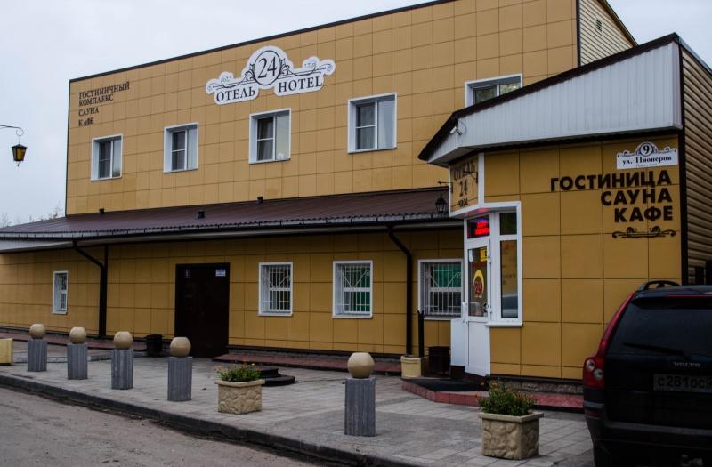 Отличное бронирование гостиницы в центре Барнаула
