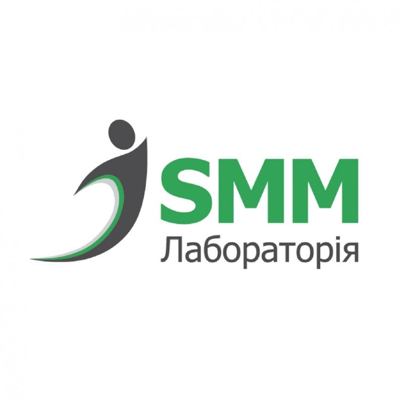 SMM Продвижение