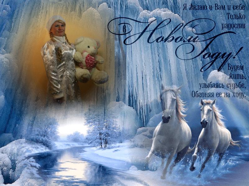 Поздравление Деда мороза и Снегурочки в Евпатории.