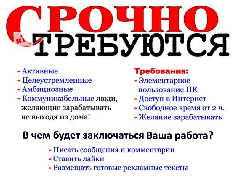 Научу зарабатывать от 100 до 5 000 рублей ежедневно