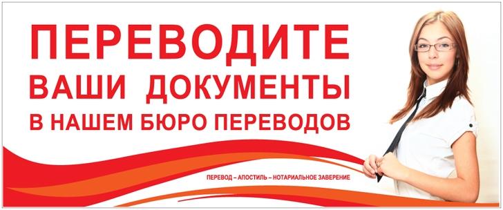 Болгарский язык - бюро переводов в Москве