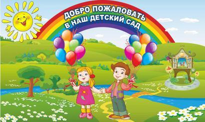 Частный детский сад в Москве, м.Динамо