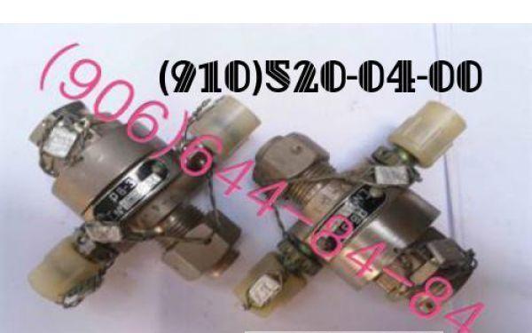 Продам воздушные редукторы РВ-0.7 РВ-0.4 РВ-2Т РВ-1.3 РВ-1.5 РВ-3 РВ-5 Р