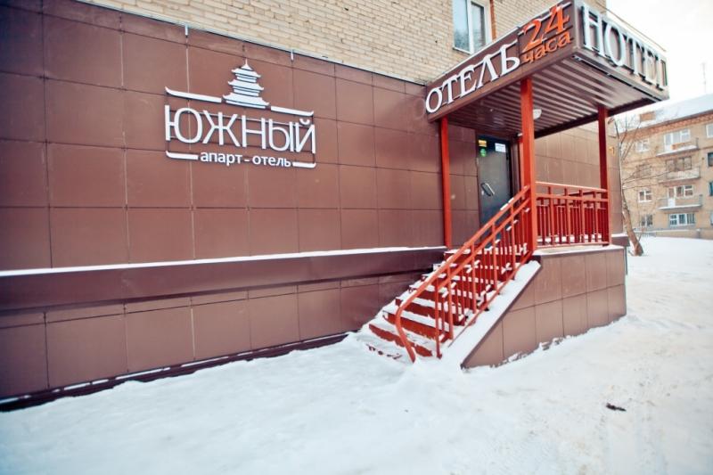 Гостиница Барнаула в тихом месте