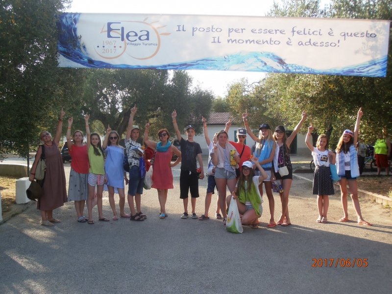 Летний семейный лагерь в Италии