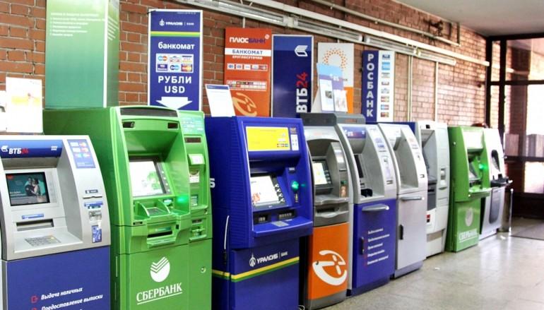 Покупаю банкоматы Wincor, NCR, Deibold, Nautilus Терминалы бу