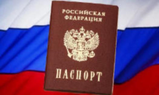 РВП.ВИД.Гражданство.Не дорого.Без очередей. Быстро Москва.