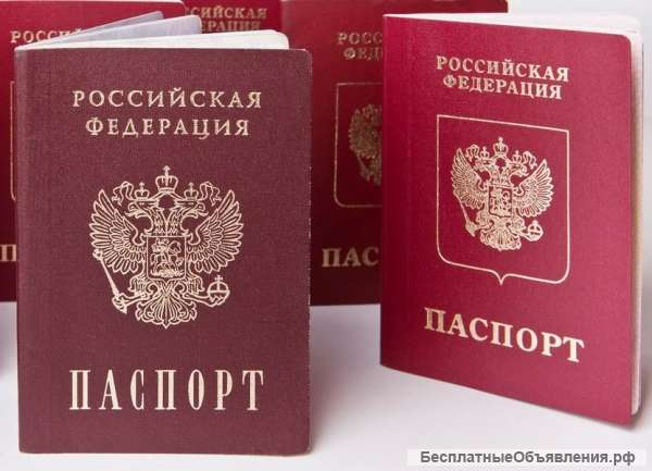 Помощь иностранным гражданам.
