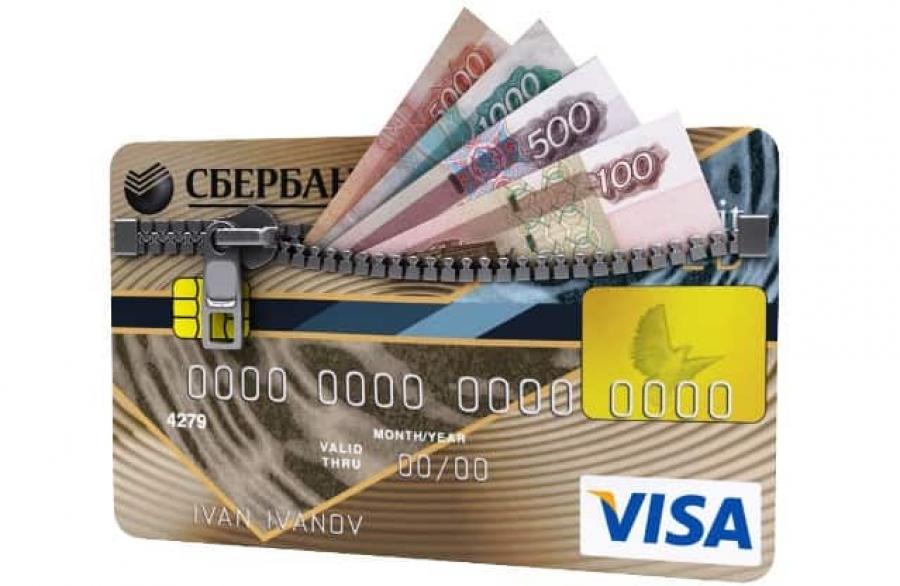 Помощь в получение кредита без справок , залогов и предоплат.
