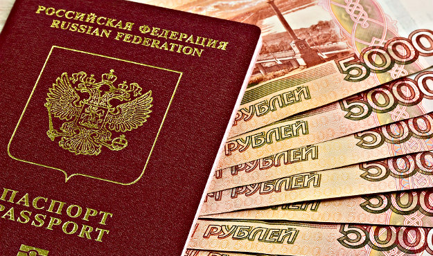 Экспресс помощь кредитование на сумму до 2500000 рублей без предварительных плат