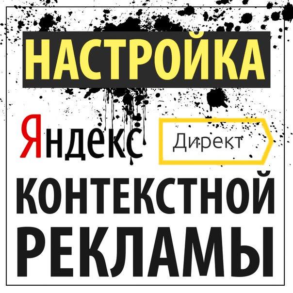 Аудит рекламной компании