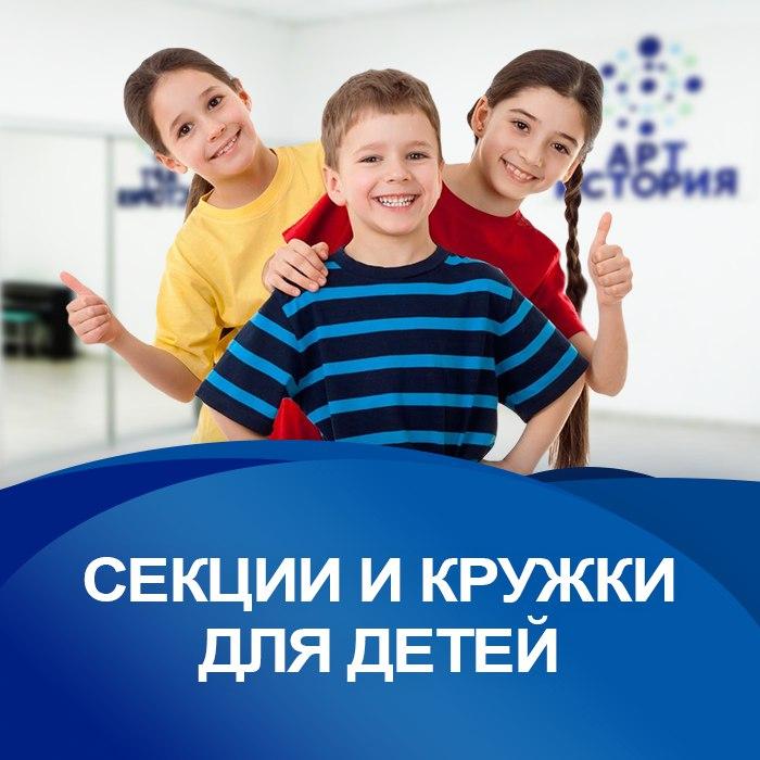 Танцы для детей в Краснодаре Новый набор.