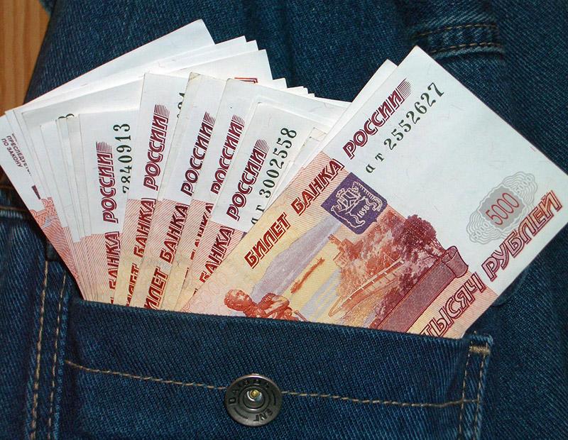ООО Гигант оказывает содействие в получении денежных средств в кредит