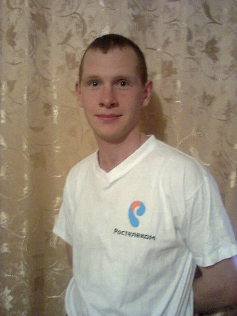 Ростелеком Усть-Катав
