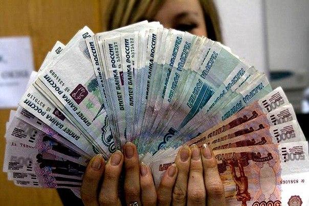 Уже сегодня возможно получить кредитные средства на карту.