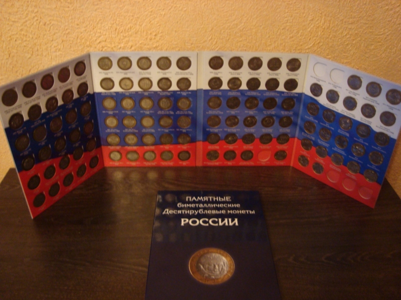 Юбилейные биметаллические монеты 114 штук комплект