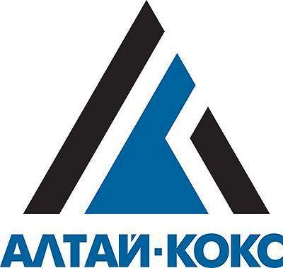Неликвиды ОАО Алтай-Кокс