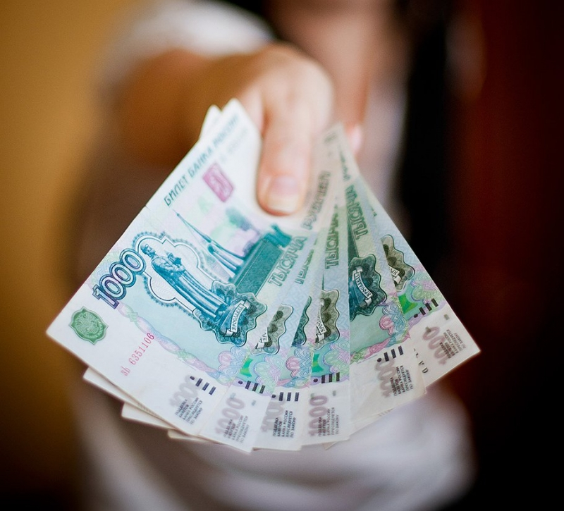 Гарантированная помощь в получении кредита с плохой ки и долгами   .