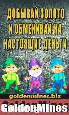 httpgolden-mines.bizi792593