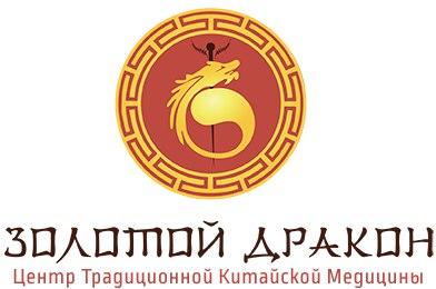 Рефлексотерапия. Центр ТКМ Золотой дракон