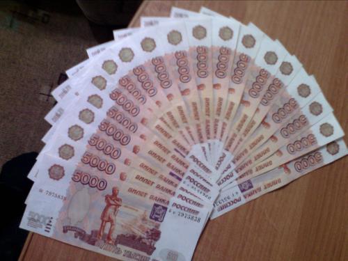 В безвыходных случаях деньги в день обращения.