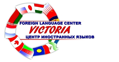 Иностранные языки по скайпу-авторские программы