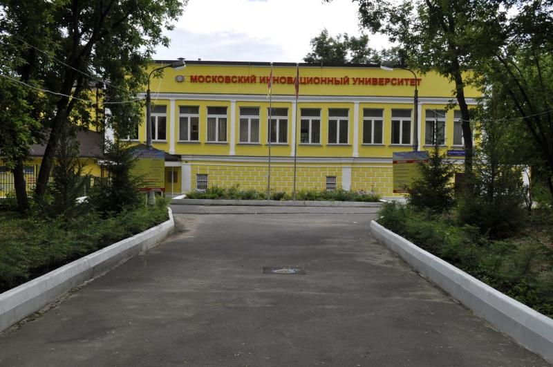 Высшее образование в московском университете
