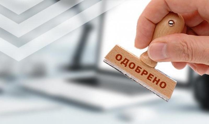 Быстрое рассмотрение, оперативное оформление кредита.