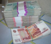 Наличными или на карту любому россиянину без предоплаты.