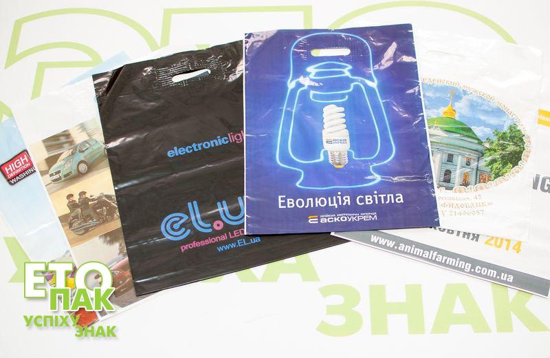 Полиэтиленовые пакеты, печать логотипа на продукции