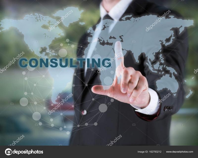 Консалтинговая фирма