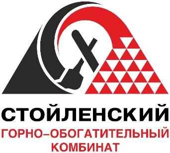 ОАО Стойленский ГОК реализует неликвиды