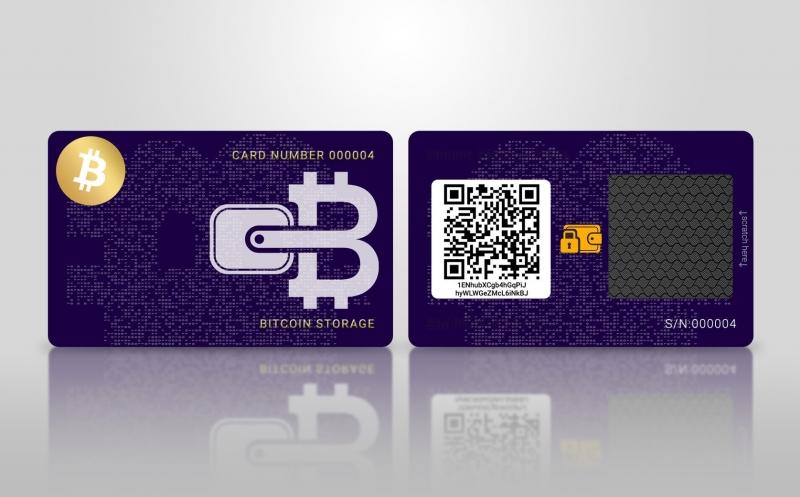 Криптовалютный кошелек холодного хранения