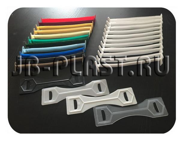 Пластиковые ручки для картонных коробок, сборные двухэлементные ручки