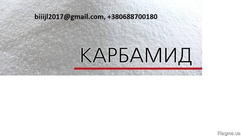 По Украине, на экспорт карбамид, сера, нитроаммофоc